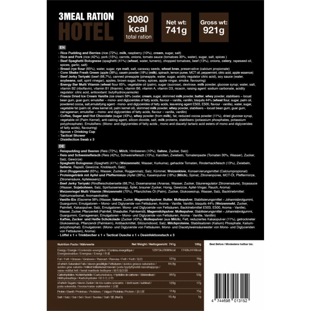 3 Meal Ration HOTEL 741g